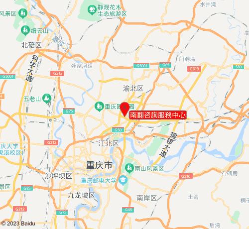 中公會計教育南翻咨詢服務中心