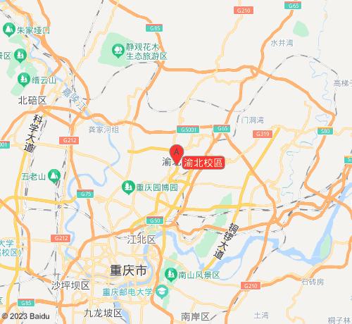 會計教練渝北校區