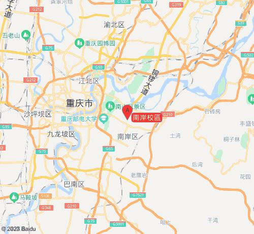 海文考研南岸校區