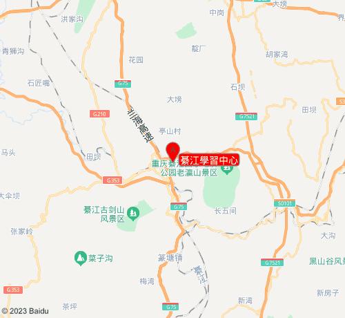 中公優就業綦江學習中心