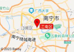 南宁大立教育江南区