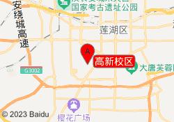 清晖项目管理高新校区