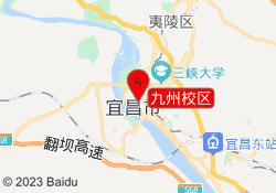 宜昌仁和会计九州校区