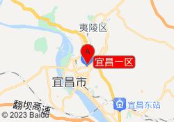 宜昌语通教育宜昌一区