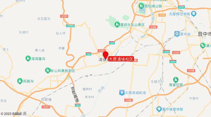 太原清徐校区