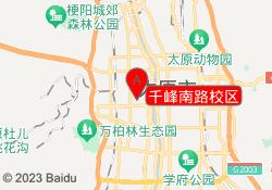 太原新通外语专修学校千峰南路校区