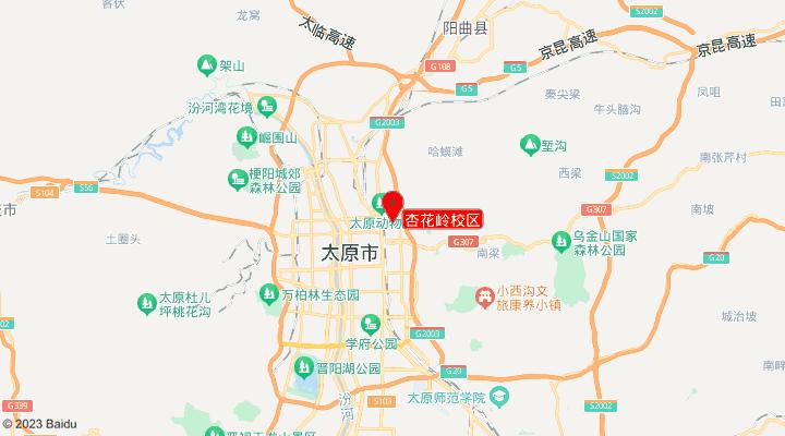 杏花岭校区