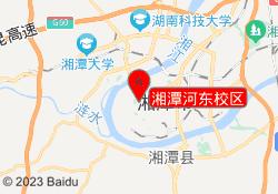 湘潭育德会计湘潭河东校区