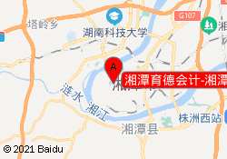 湘潭育德会计-湘潭河东校区