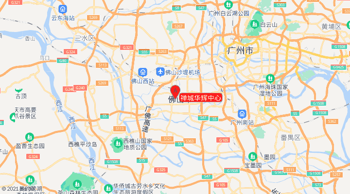 禅城华辉中心