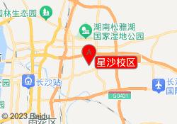 长沙专硕之家教育星沙校区