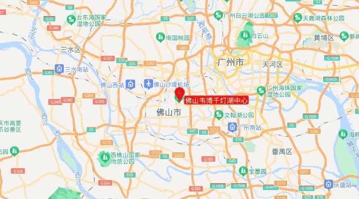 佛山韦博千灯湖中心