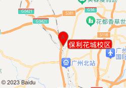广州龙文教育保利花城校区