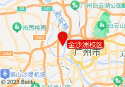 广州龙文教育金沙洲校区