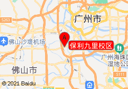 广州龙文教育保利九里校区