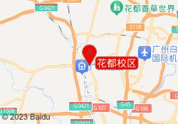 广州童程童美培训学校花都校区