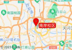 广州龙文教育南岸校区