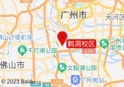 广州树华美术培训中心鹤洞校区
