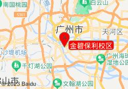 广州龙文教育金碧保利校区