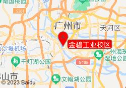广州龙文教育金碧工业校区