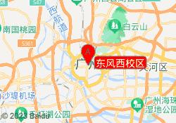 广州龙文教育东风西校区