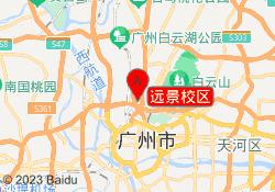 广州树华美术培训中心远景校区