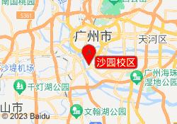 广州童程童美培训学校沙园校区