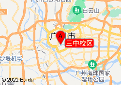 广州篮球培训机构三中校区