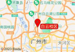 广州MY瑜伽学院白云校区