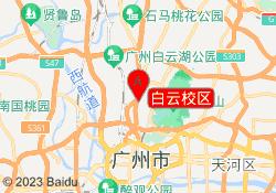 广州悠泽瑜伽白云校区