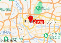 广州六度教育越秀区