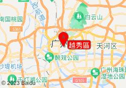 廣州六度教育越秀區