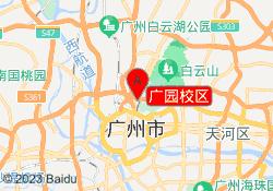 广州龙文教育广园校区
