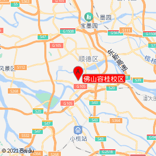 佛山容桂校区