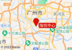 广州乐博乐博少儿编程海悦中心