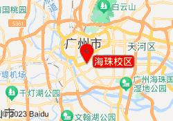 广州爱摄影培训机构海珠校区