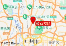 广州龙文教育黄石校区