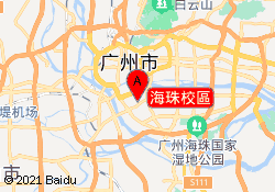 廣州環球雅思培訓中心海珠校區