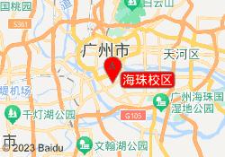 广州七田真早教中心海珠校区