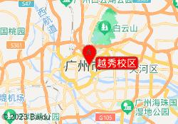 广州达内教育越秀校区