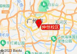 广州篮球培训机构仲恺校区