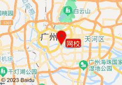 广州修齐礼仪学院网校