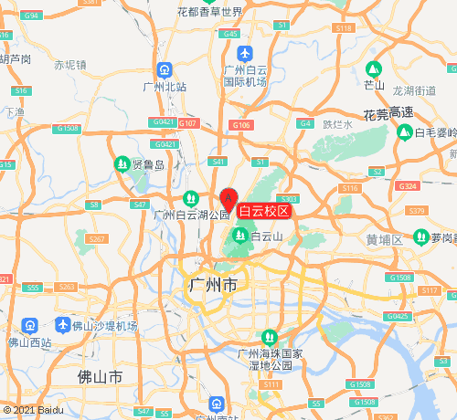 研鼎教育白云校区