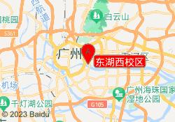 广州龙文教育东湖西校区