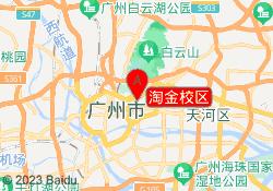 广州龙文教育淘金校区