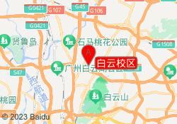 广州食尚香小吃培训学校白云校区