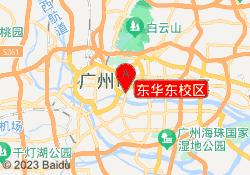 广州龙文教育东华东校区