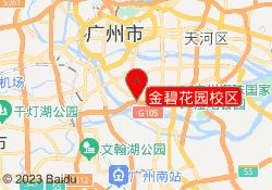 广州篮球培训机构金碧花园校区