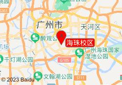 广州博优教育海珠校区