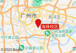 广州鲁班培训中心海珠校区
